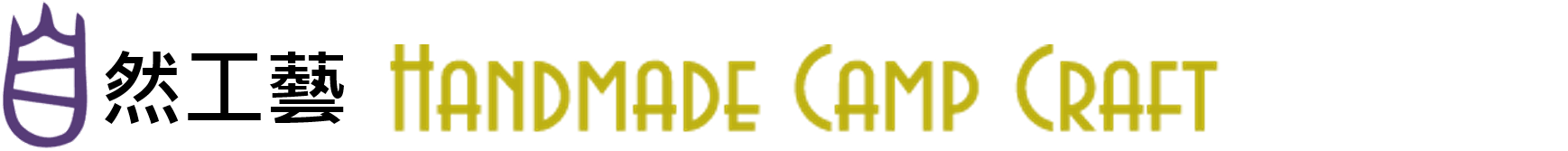 handmadeCampCraft2